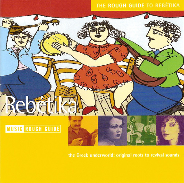 Image for Rough Guide to Rebetika