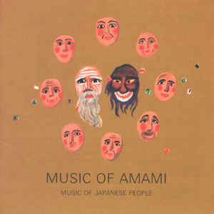 Image for Japanese Music: Music of Amami