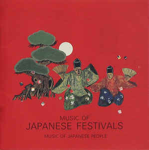 Image for Music of Japanese Festivals