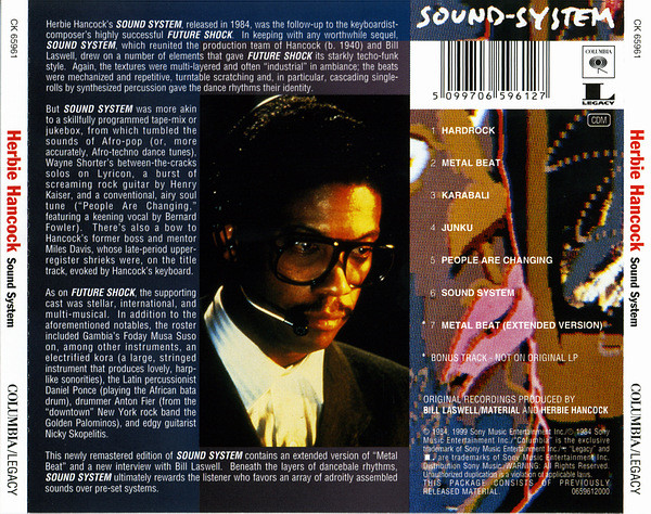 Image for Sound System