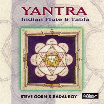 Image for Yantra: Indian Flute and Tabla
